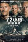 埔里山明電影院電影時刻表(06/24起)
