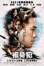 埔里山明電影院電影時刻表(2/26起) new